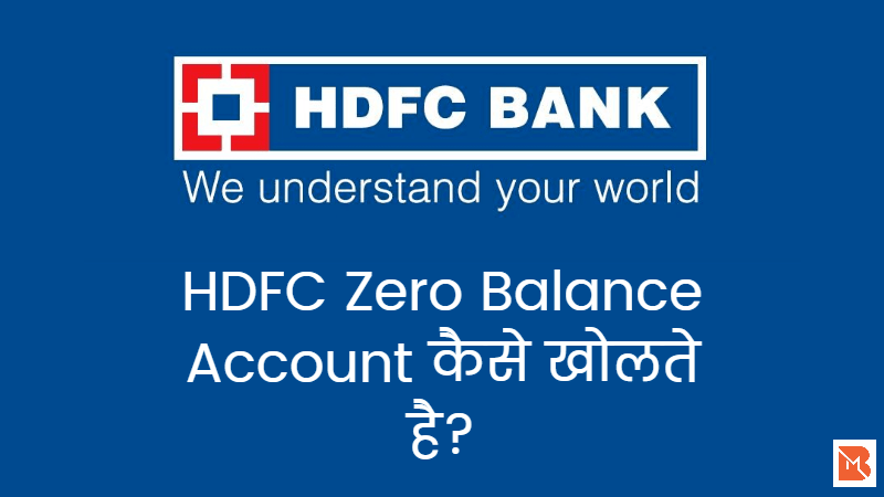 hdfc zero balance account