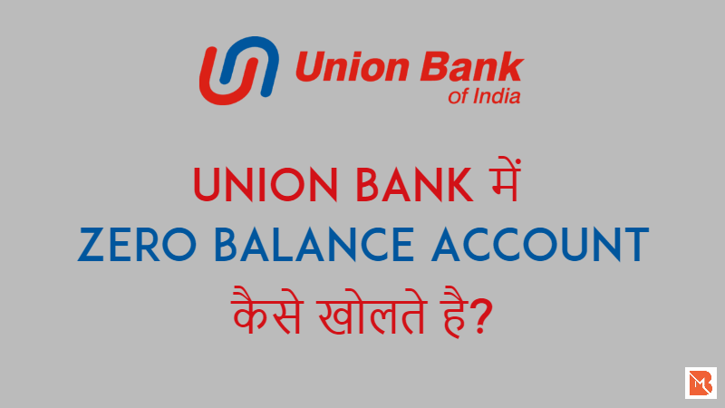 union bank zero balance account