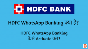 hdfc whatsapp banking