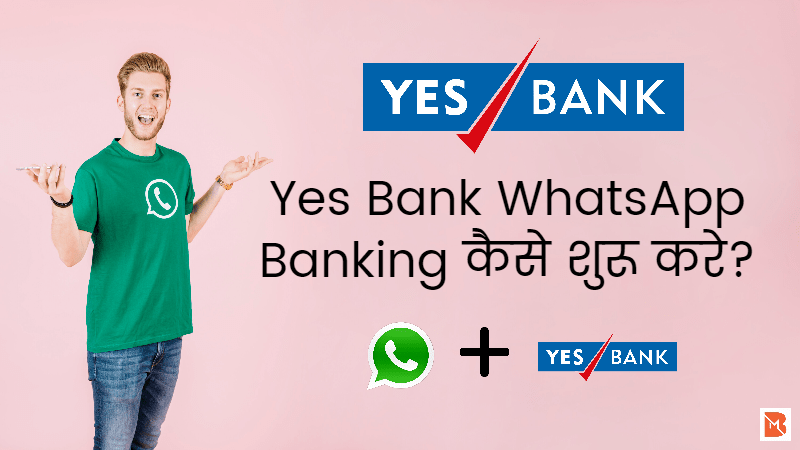 yes bank whatsapp banking