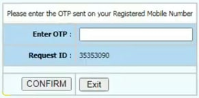 otp for uco bank net banking password reset
