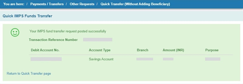 your imps fund transfer request posted successfully